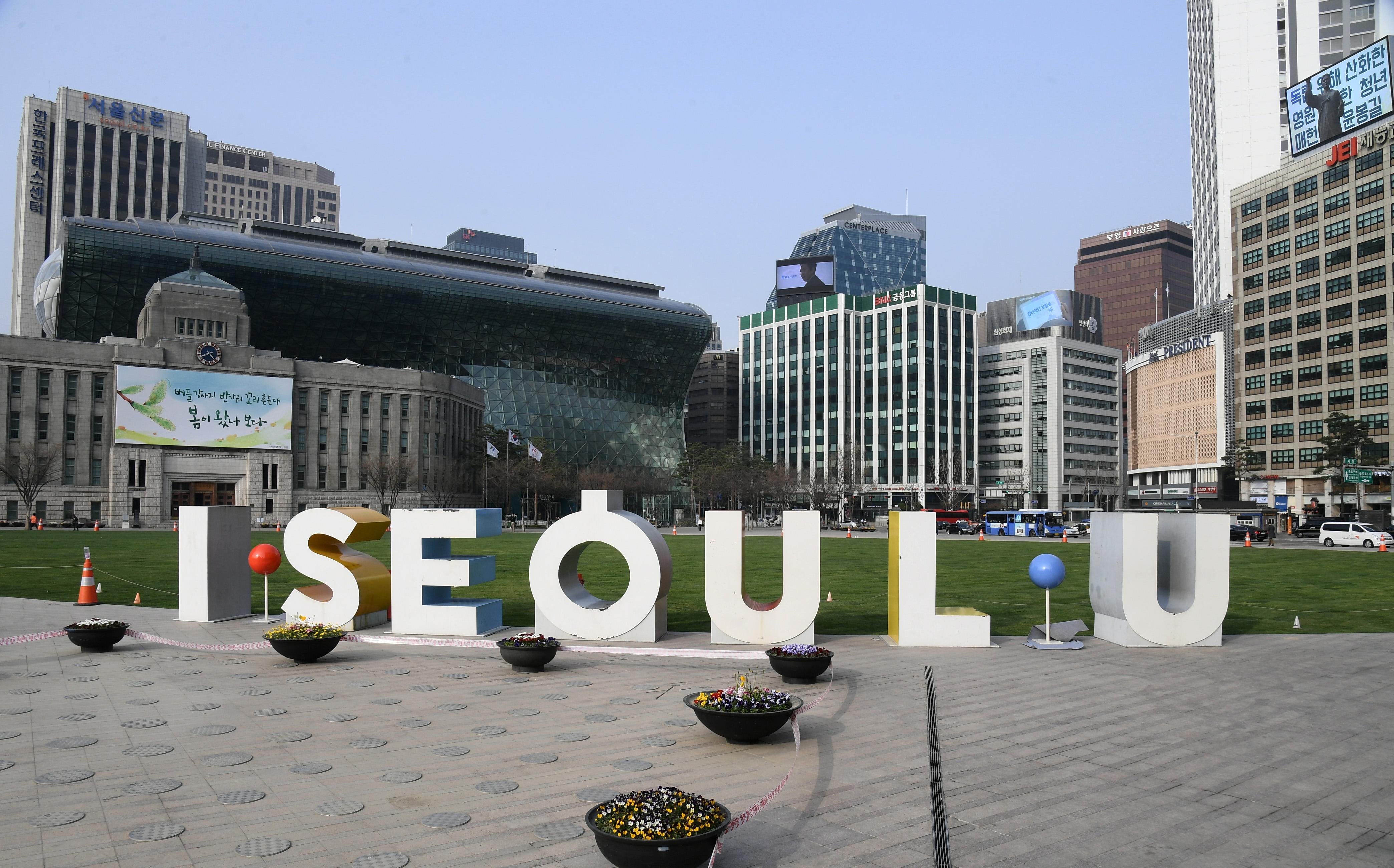 서울시, 3년 간 10만 명에 '청년..
