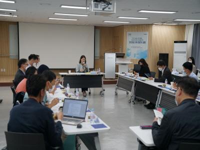 서울시50플러스재단·한국토지주택공사·..